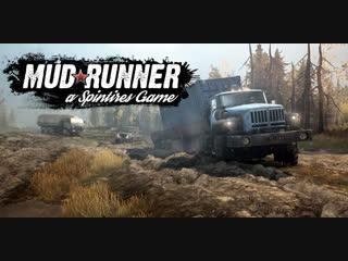 Spintires: MudRunner - Карта «River» - [  ]