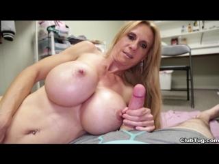 Clubtug - brooke tyler - big tits boobs busty pov handjob masturbation cumshot milf mature камшот мастурбация