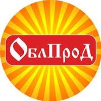 Областная продовольственная компания пермь официальный сайт горнодобывающая компания пермь сайт