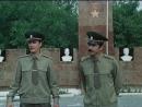 Государственная граница. Фильм 8. На дальнем пограничье (1988) (Беларусьфильм) 1 серия