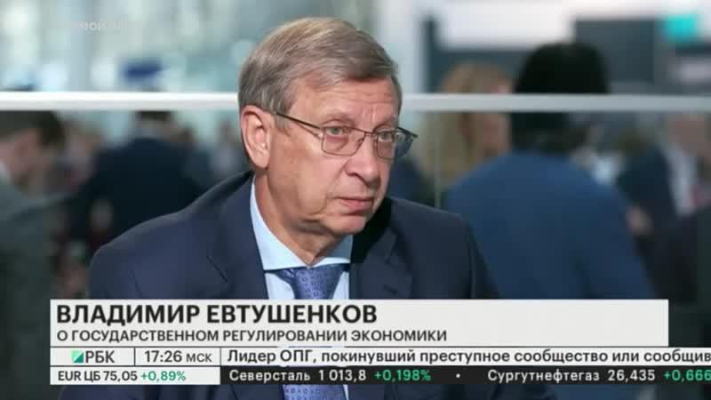 Владимир Евтушенков РБК: Не хочется быть в числе съеденных
