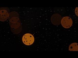 Нигатив - Дождь
