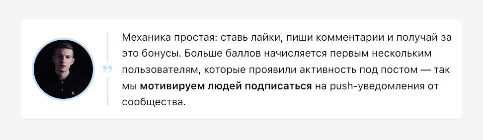 Кафе «Хлеб и пицца»: как ВКонтакте стал главной площадкой для бизнеса, изображение №27