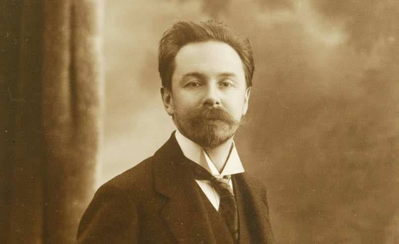 А.Н. Скрябин