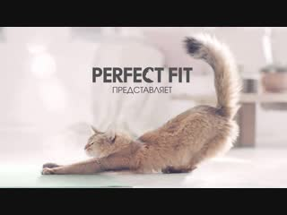Mars_perfect fit_yoga_20 sec_