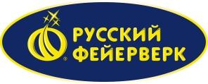 Основные производители пиротехнических изделий в России., изображение №1