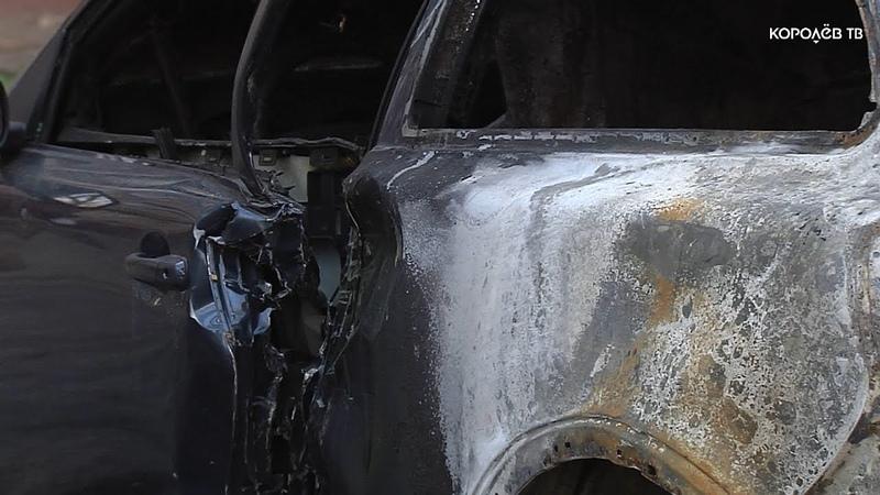 Под подозрением бывший парень: у жительницы Королёва сожгли машину