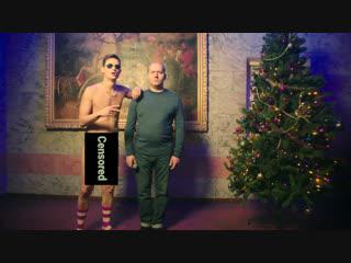 Премьера клипа! Сергей Бурунов feat Кравц и Маргарита Суханкина - Музыка нас связала