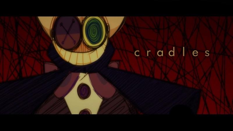CRADLES  MEME