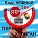 Юрий Шатунов - Детство(минус)
