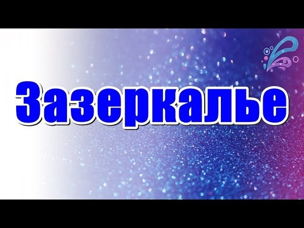 🔹Послание Серафима Саровского