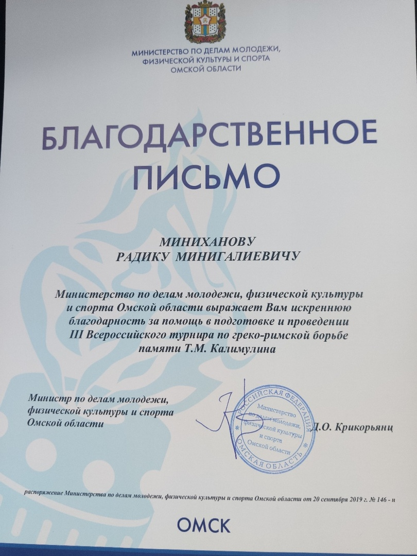 Турнир памяти Тимержана Калимулина