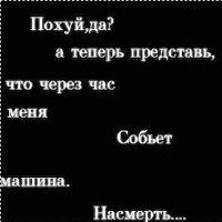 Артем Петруньков