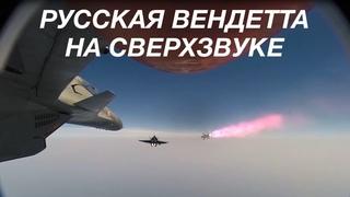 НАТО НАПОРОЛОСЬ НА «ВСТРЕЧНЫЙ ОГОНЬ»