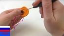 Пасхальные яйца вязание крючком декор идея видеоурок