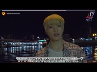 [рус. саб] [inside seventeen] dino's danceology behind (chris brown - undecided)
