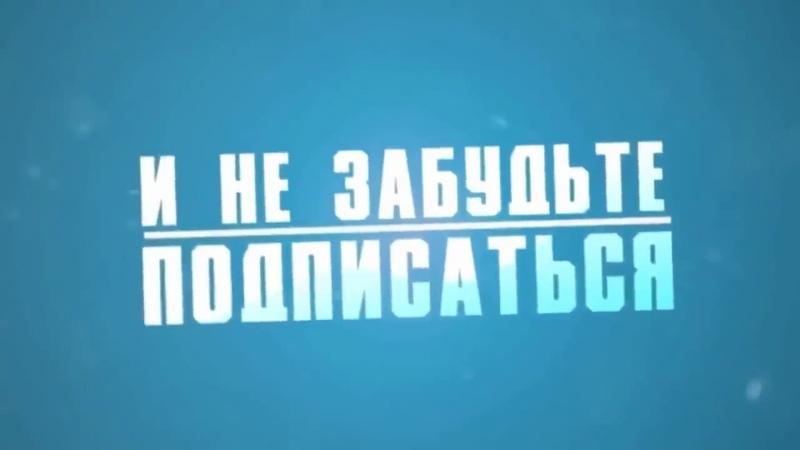 Баг Втопе, 10000 подписчиков накрутка в контакте, ютуб как заработать в vto.pe