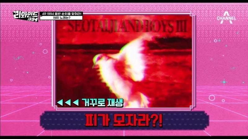 선공개 ㅎㄷㄷ 피가 모자라~ 음반 순위 19위인 거꾸로 재생한 음악의 노래 제 4778
