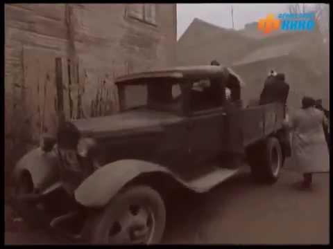 По имени Барон 1 серия эпизод со мной
