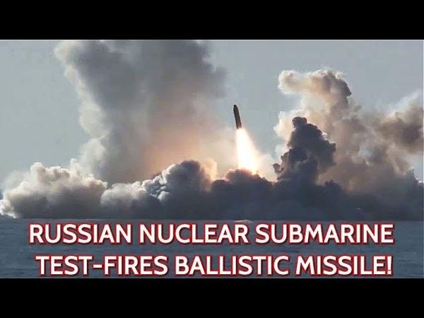 BREAKING! Russia Launches Submarine-Based Ballistic Bulava