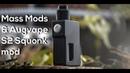 Сквонк Новинка от Mass Mods Augvape S2 Squonk mod обзор homelike massmods augvape