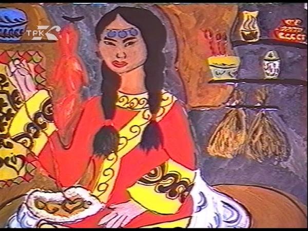 Волшебные унты сказка на нанайском языке фрагмент передачи Мангбо Найни