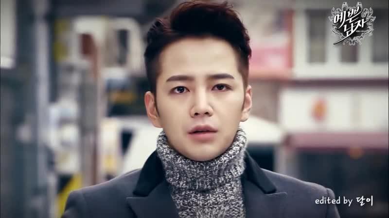Dokgo Ma Te (Jang Keun Suk) 🎄 Depressing Christmas_Beautiful Man
