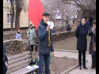 Волгодонск митинг