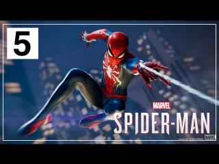 Marvel's Spider-Man - Прохождение #5