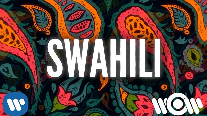 Swan Williams Martin Gallop - Swahili | Official Lyric Video