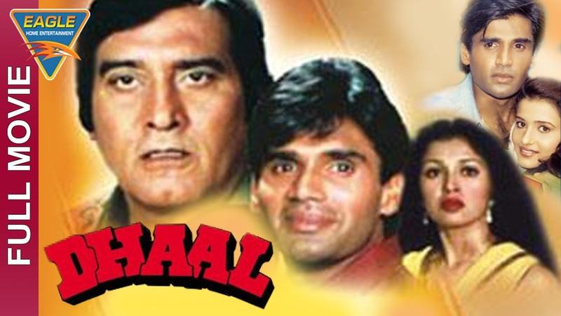 Dhaal Hindi Full Movie Vinod Khanna Sunil Shetty Amrish Puri Gautami Hindi Movies