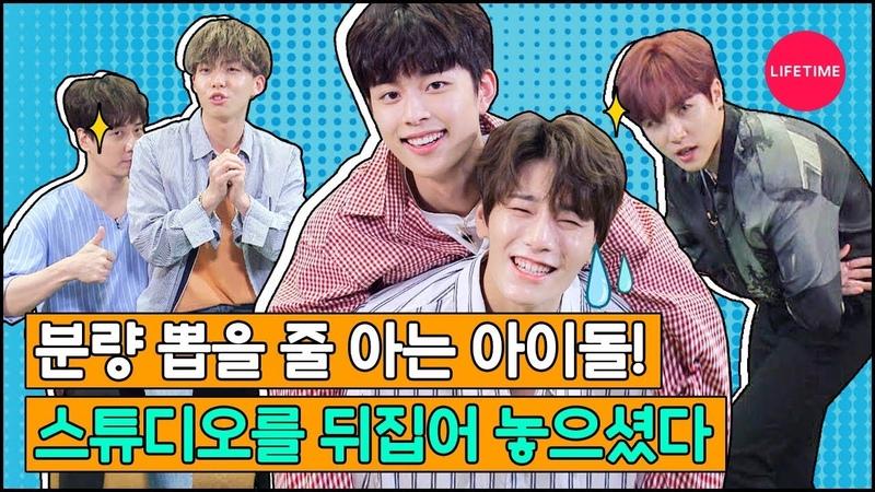 Idol Dabang | Доп. эпизод с JBJ95 | 22.08.19
