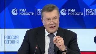 Янукович о петле, здоровье, плене и мечтах. Нарезка из пресс-конференции 6 февраля 2019 в Москве