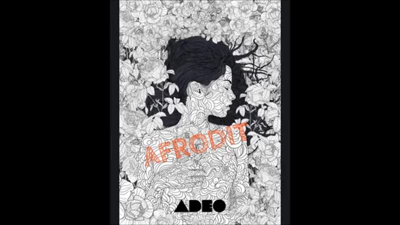 Adeo Afrodit Official Audio mp4