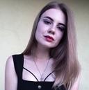 Фотоальбом Алины Пашковой