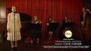 Idontwannabeyouanymore - Billie Eilish (Vintage Strings Cover) ft. Catie Turner