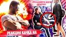 РАЗДВИНУЛ НОГИ ПОЛУЧИ РЕАКЦИЯ на видео манифест ФЕМИНИСТКИ Анна Довгалюк Виталий Дан