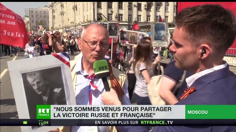Des Français au sein du «Régiment immortel»