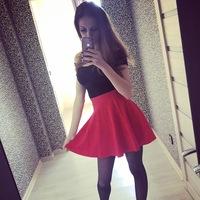 Марина Аверина