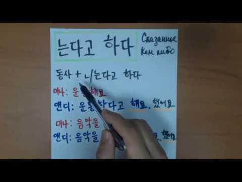 Корейский язык. (мои уроки 72)초급