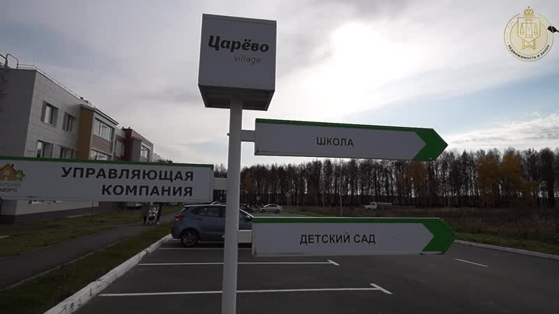 Продается квартира в Царево Village   Недвижимость и Закон