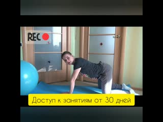 "Онлайн-курс ""Подготовка к легким родам"""
