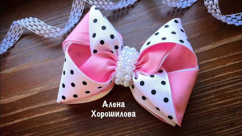 Бантики из репсовых лент МК Канзаши Алена Хорошилова из репса