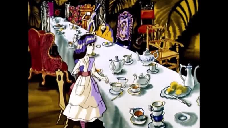 Из м ф Алиса в стране чудес 1981 г