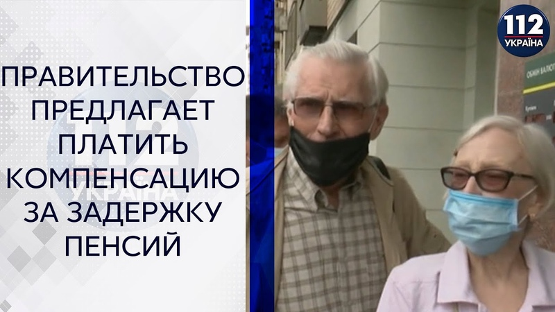Почти вся пенсия идет на коммуналку и лекарства Пенсионеры об уровне жизни в Украине