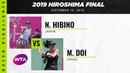 Nao Hibino vs Misaki Doi Japan Women's Open 2019 Final WTA Highlights