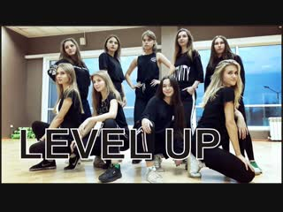 Ciara - Level up | choreography Vladimir Osipenko