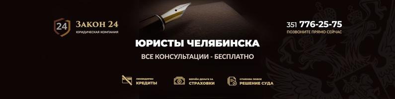 втб 24 банк москвы кредиты