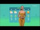 La Paz: Día soleado, la temperatura máxima llegará hasta los 13 °C