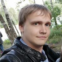 Денис Кют